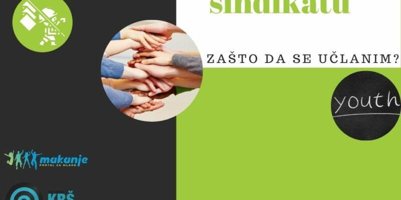 """smcg-sproveo-kampanju-""""mladi-u-sindikatu"""""""