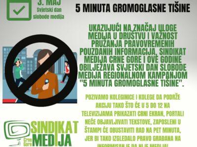 sindikat-medija-po-osmi-put-dio-regionalne-akcije